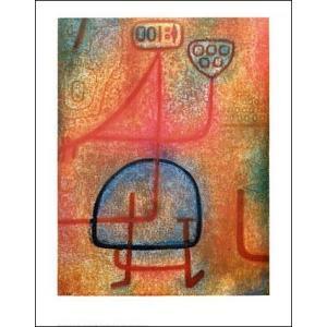 -アートポスター- 美しいジャルディニエール (560x710mm) クレー -おしゃれインテリアに-|poster