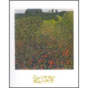 -アートポスター- けしの咲く野 (24cm×30cm) グスタフ・クリムト -おしゃれインテリアに-|poster