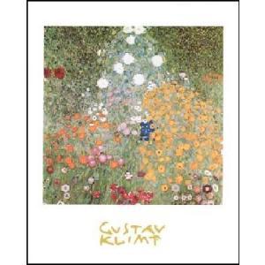 【アートポスター】 農家の庭 (24cm×30cm) グスタフ・クリムト|poster