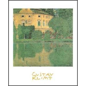 【アートポスター】アッター湖畔のカンマー城 (40cm×50cm) グスタフ・クリムト|poster