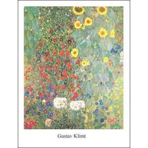 【アートポスター】 ひまわりの咲く農家の庭 (50cm×70cm) グスタフ・クリムト|poster