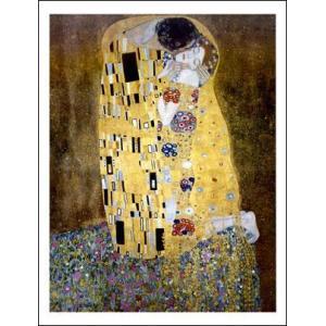 -アートポスター- 接吻 (60cm×80cm) クリムト -おしゃれインテリアに-|poster