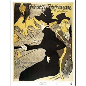 【ロートレック ポスター】ディヴァン・ジャポネ(622x826mm)|poster
