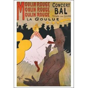 【ロートレック ポスター】 ムーランルージュ・ラ・グイユ (638×915mm)【上質紙仕様】|poster