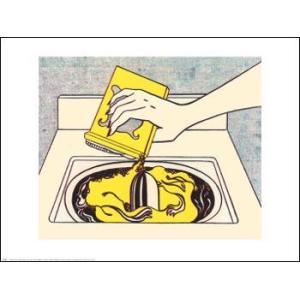 -リキテンスタイン アートポスター-洗濯機(600×800mm) -おしゃれインテリアに-|poster