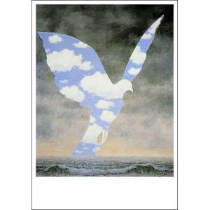 -マグリット アートポスター-大家族(50×70cm) ルネ・マグリット -おしゃれインテリアに-|poster