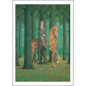 -マグリット アートポスター-白紙委任状(50×70cm) ルネ・マグリット -おしゃれインテリアに-|poster