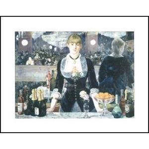 【マネ】フォリー・ベルジェールの酒場(281x358mm) アートポスター|poster