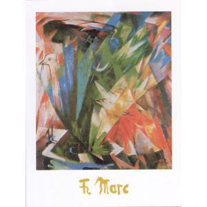 ポスター マルク Vogel 50cm×70cm フランツ・マルク|poster