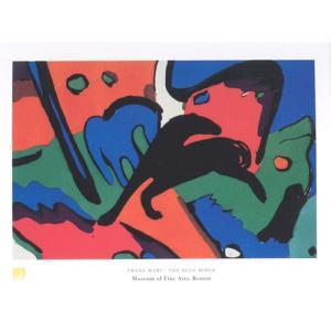 ポスター マルク 青い騎手 60cm×80cm フランツ・マルク|poster