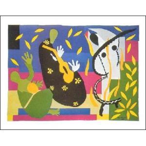 -アートポスター- 王の悲しみ (40cm×50cm) アンリ・マティス -おしゃれインテリアに-|poster