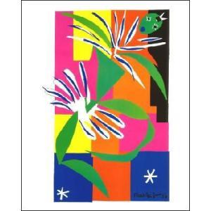 -アートポスター- クレオール人のダンサー (40cm×50cm) アンリ・マティス -おしゃれインテリアに-|poster