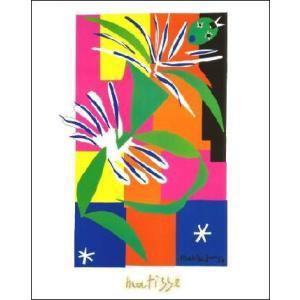 【アートポスター】クレオール人のダンサー (24cm×30cm) アンリ・マティス|poster