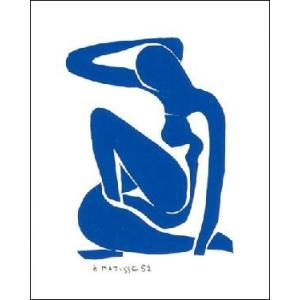 【アートポスター】 ブルーヌードI (40cm×50cm) アンリ・マティス|poster