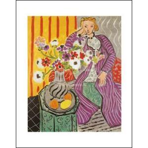 【アートポスター】マティス 紫のローブとアネモネ(281x358mm)|poster