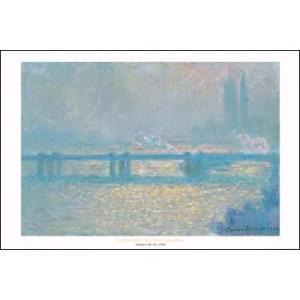 【モネ ポスター】チャリングクロス橋(610×915mm)|poster