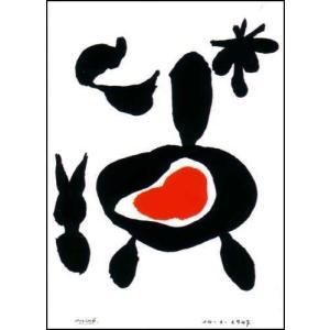 -ミロ アートポスター-1947年1月14日(60cm×80cm) ジョアン・ミロ -おしゃれインテリアに-|poster