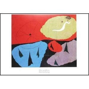 -ミロ アートポスター-風景(70cm×100cm) ジョアン・ミロ -おしゃれインテリアに-|poster