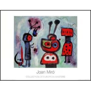 -ミロ アートポスター-鳥1952年(700×900mm) ジョアン・ミロ -おしゃれインテリアに-|poster
