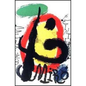 -ミロ アートポスター-絵画(635×895mm) ジョアン・ミロ -おしゃれインテリアに-|poster