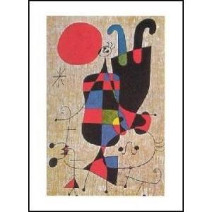 -ジョアン・ミロ アートポスター- 逆さの肖像 (60cm×80cm) -おしゃれインテリアに-|poster