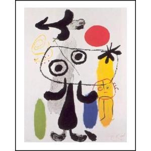 -アートポスター- 赤い太陽に対峙する肖像II (70cm×100cm) ジョアン・ミロ -おしゃれインテリアに-|poster