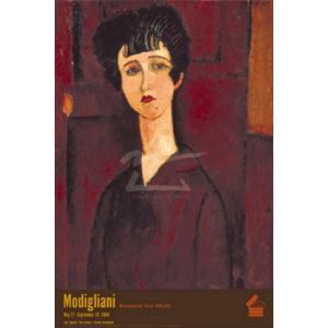 【アートポスター】少女の肖像(ヴィクトリア)(610×915mm) モディリアーニ|poster