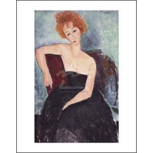 【アートポスター】赤い髪の女(281×358mm) モディリアーニ|poster