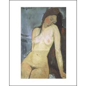 【アートポスター】腰かける裸婦 1917年(281×358mm) モディリアーニ|poster