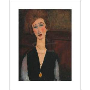 【アートポスター】女の肖像.1917-1918年(281×358mm) モディリアーニ|poster