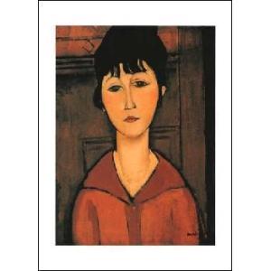 【アートポスター】若い娘の肖像(60cm×80cm) モディリアーニ|poster