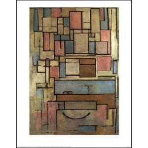 -モンドリアン アートポスター- Composition with Color Areas(560x710mm) -おしゃれインテリアに-|poster