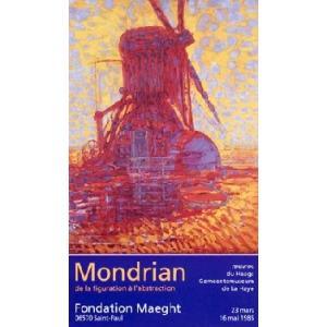 【アートポスター】太陽と風車 1908年(450×770mm) モンドリアン|poster