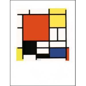 アートポスター 赤・黄・青・黒のコンポジション-シルクスクリーン-40x50cm モンドリアン -おしゃれインテリアに-|poster