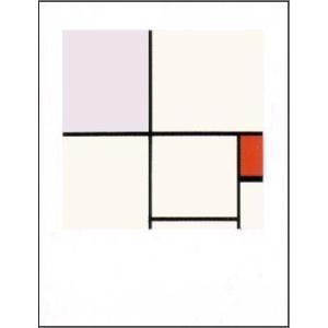 アートポスター 赤と灰のコンポジション-シルクスクリーン-40x50cm モンドリアン -おしゃれインテリアに-|poster