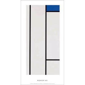 アートポスター 青と白のコンポジション-シルクスクリーン-50x100cm モンドリアン -おしゃれインテリアに-|poster