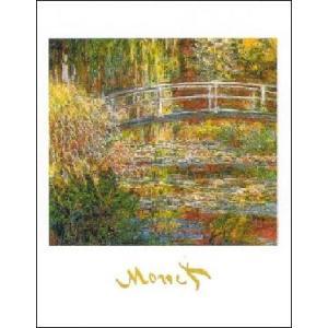 【アートポスター】 睡蓮の池 (40cm×50cm) クロード・モネ|poster
