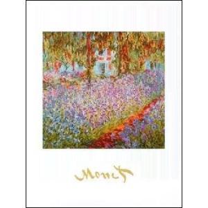 -モネ アートポスター- ジヴェルニーのモネの庭  (50cm×70cm) -おしゃれインテリアに-|poster