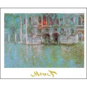 【モネ ポスター】 ヴェネツィア、パラツッオ・ダ・ムーラ  (50cm×70cm)|poster