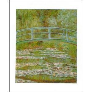 【アートポスター】睡蓮の池と日本の太鼓橋 (40cm×50cm) クロード・モネ|poster