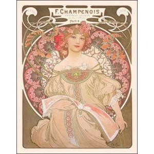 -ミュシャ アートポスター-夢想 1897年(560×710mm) -おしゃれインテリアに-|poster