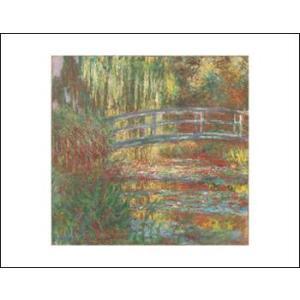 -モネ アートポスター-睡蓮の池1900年(281×358mm) -おしゃれインテリアに-|poster