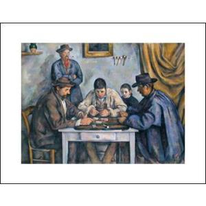 -アートポスター-カードプレイヤー1890-1892年(281×358mm) セザンヌ -おしゃれインテリアに- poster