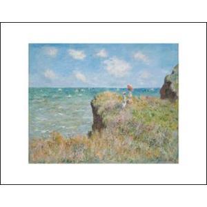 -モネ アートポスター-プールヴィユの崖の散歩1882年(281×358mm) -おしゃれインテリアに-|poster