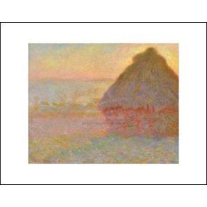 【モネ ポスター】積み藁 (日没) 1891年(281×358mm)|poster