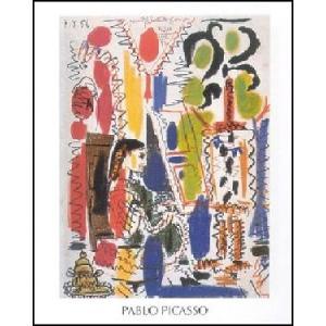 -アートポスター-カンヌのアトリエ(60cm×80cm) パブロ・ピカソ -おしゃれインテリアに-|poster