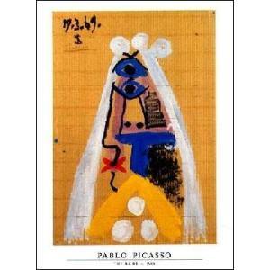 -アートポスター-花嫁1969年(60cm×80cm) ピカソ -おしゃれインテリアに-|poster