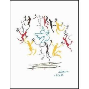 【アートポスター】ダンス(281x358mm) ピカソ|poster