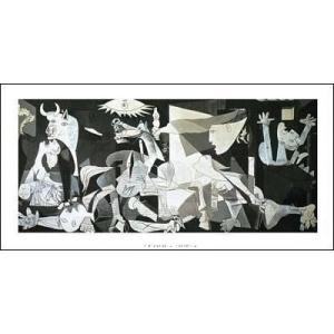【ピカソ ポスター】ゲルニカ(500x1000mm)|poster