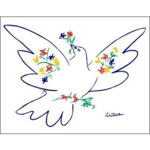 【アートポスター】花と鳩(560×710mm) ピカソ|poster